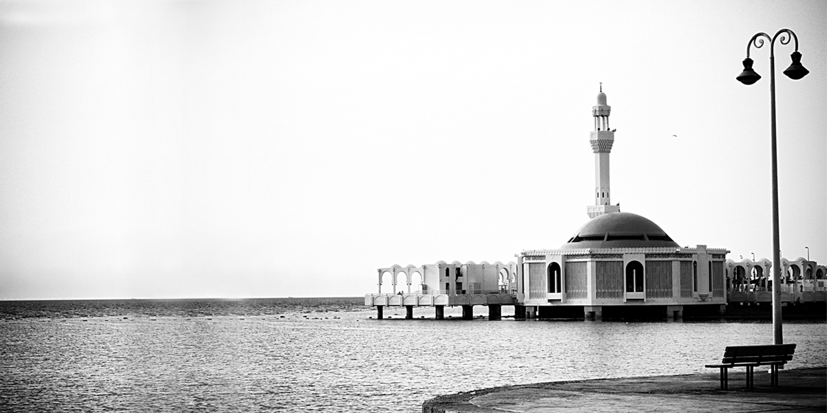 floatingMosque